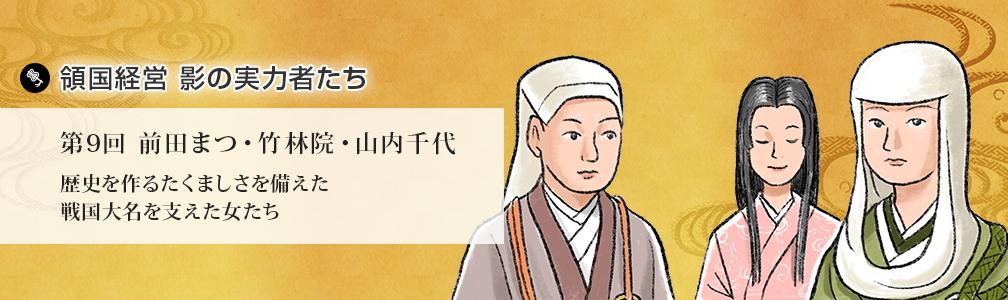 NEWマークなし/領国/09
