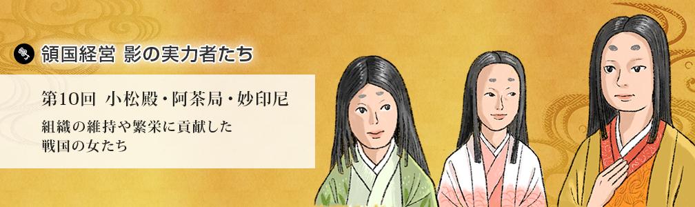NEWマークなし/領国/10